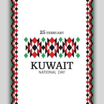 Dia nacional do kuwait. padrão nacional.