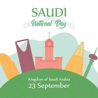 Dia nacional saudita