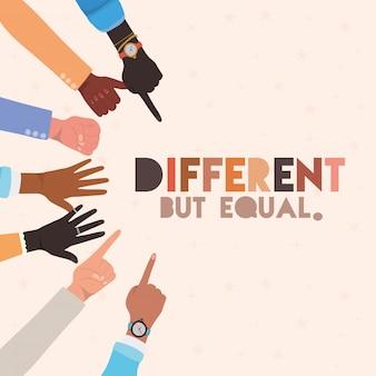 Diferentes, mas iguais e de diversidade, design de sinais de mãos, pessoas, raça multiétnica e tema comunitário