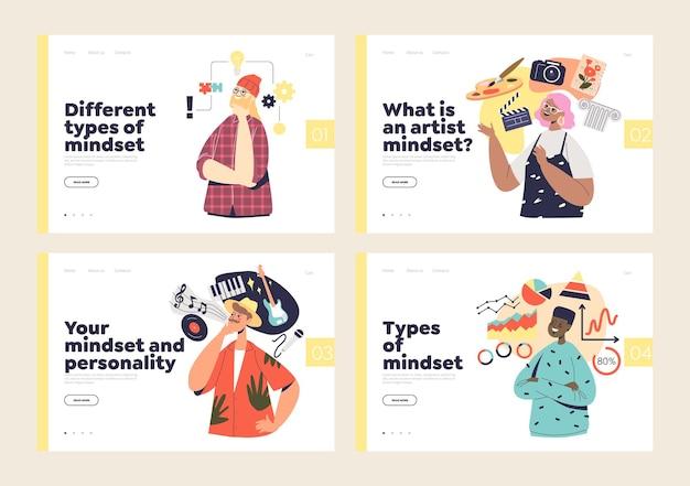 Diferentes tipos de mentalidades: páginas de destino com pensamento criativo, artístico, lógico e estrutural