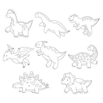 Dinossauro colorido fofo para livros infantis jogo de desenhos animados para crianças vetor plano preto e branco