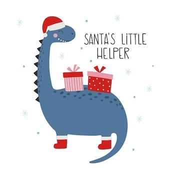 Dinossauro de natal mão lettering papai noel ajudante pequeno ilustração vetorial