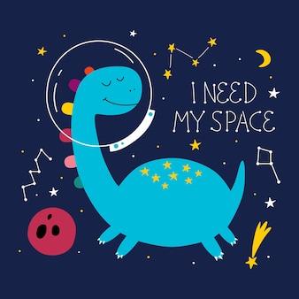Dinossauro engraçado no espaço dinossauro fofo cosmonauta dinossauro no espaço sideral