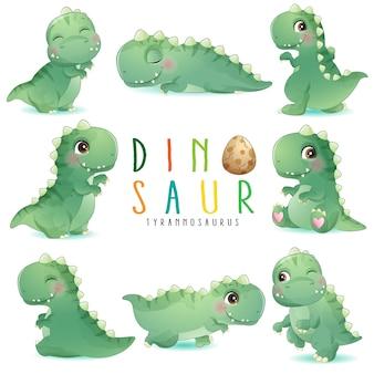 Dinossauro pequeno bonito posa com ilustração em aquarela