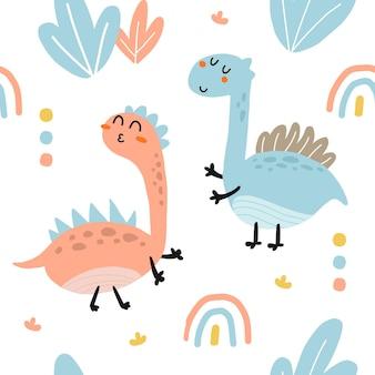 Dinossauros fofos sem costura de fundo