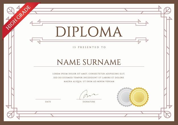 Diploma beautiful design template
