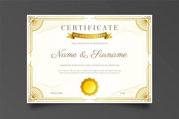 Diploma de agradecimento com moldura dourada e arco de sol
