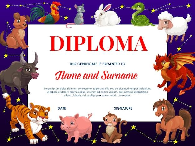 Diploma de crianças com animais do zodíaco chinês, certificado de horóscopo.