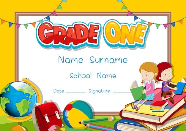 Diploma de primeira série ou modelo de certificado