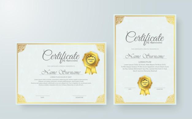 Diploma elegante em design de estilo vintage
