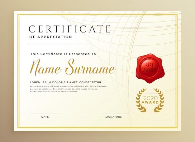 Diploma elegante ou modelo de prêmio de certificado