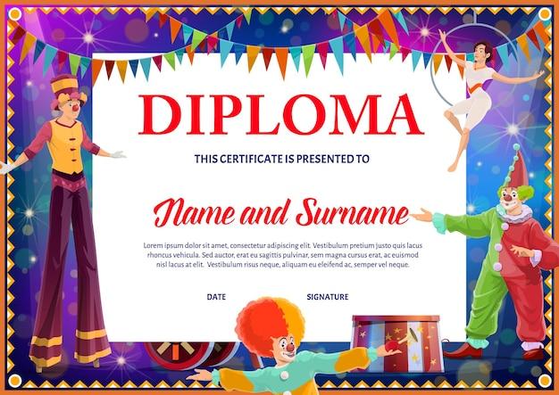 Diploma infantil com palhaços de circo e ginasta para escola ou jardim de infância