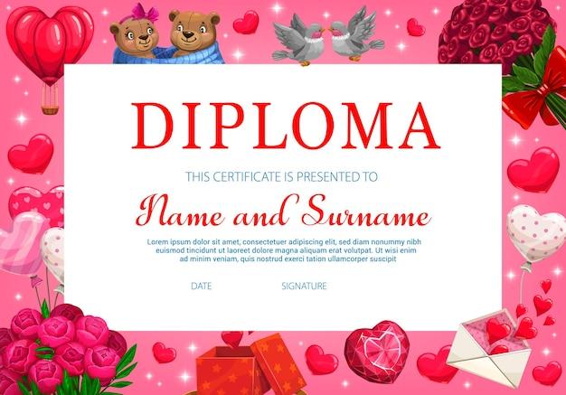 Diploma ou certificado de feriado do kids saint valentine