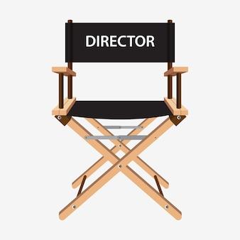 Diretor de cinema