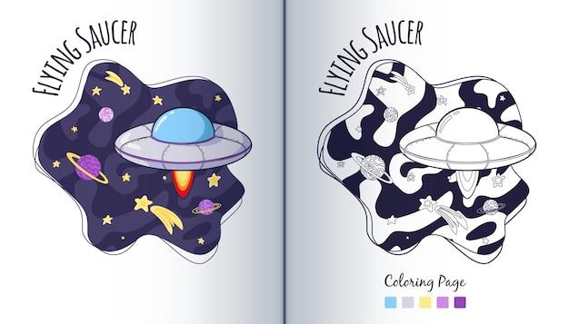 Disco voador na página para colorir do espaço. nave espacial no universo. ilustração de ufo do estilo dos desenhos animados. vetor premium
