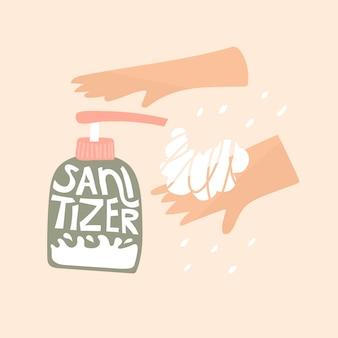 Dispensador de sabão de álcool desinfetante para lavar as mãos ilustração vetorial de autocuidado