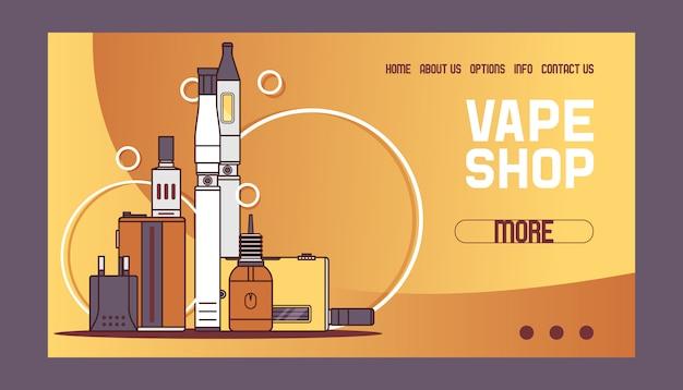 Dispositivo de vaping da página da web do vaporpattern e ilustração moderna do e-cig do vaporizador