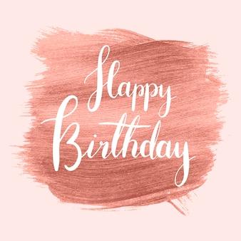 Distintivo de dia rosa feliz aniversário