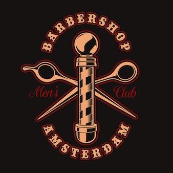 Distintivo vintage para tema de barbearia em um fundo escuro. isso é perfeito para logotipos, estampas de camisas e muitos outros usos.