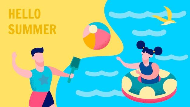 Diversão de verão para o modelo de vetor plana de cartão postal de crianças