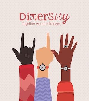 Diversidade juntos somos mais fortes com o rock de uma só mão e design de mãos abertas, pessoas, raça multiétnica e tema comunitário