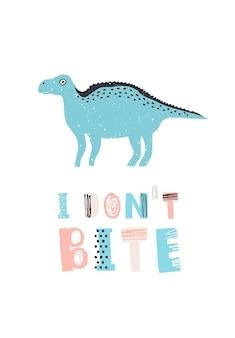 Divertido dinossauro ou iguanodonte e eu não mordo mensagem isolada no fundo branco. criatura, animal ou monstro pré-histórico engraçado. ilustração em vetor infantil fofa para impressão de camiseta, carimbo