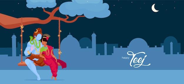 Divindade hindu na ilustração de cor lisa de amor