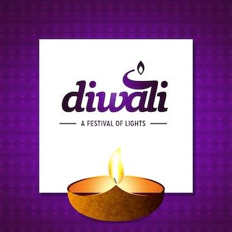 Diwali design fundo roxo e tipografia vector