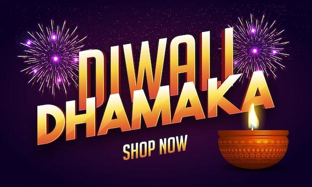 Diwali dhamaka texto 3d em fundo roxo.