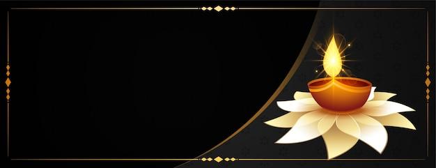 Diwali diya no banner de flores e espaço de texto