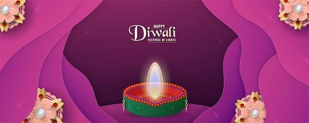 Diwali é festival de luzes do hindu, indiano.