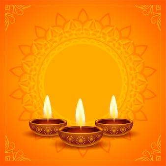 Diwali feliz deseja cartão com design copyspace