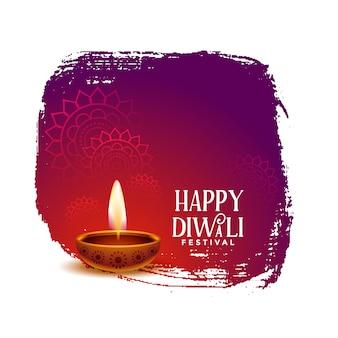 Diwali feliz deseja design de cartão com diya realista