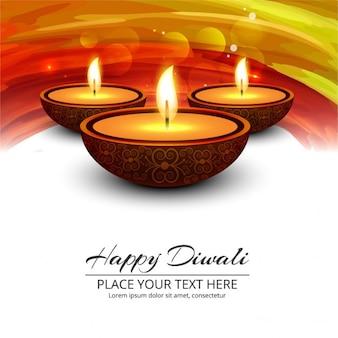 Diwali feliz fundo colorido