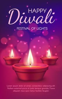 Diwali festival de luz diya lâmpadas saudação da religião hindu indiana. lâmpadas de óleo deepavali ou lanternas de velas com chamas de fogo, brilhos e luzes bokeh, pôster de convite