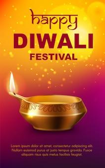 Diwali luz festival projeto da lâmpada de diya do feriado da religião hindu. lâmpada ou lanterna a óleo indiana com decoração rangoli dourada e chama de fogo acesa, brilhos e luzes de bokeh, saudação