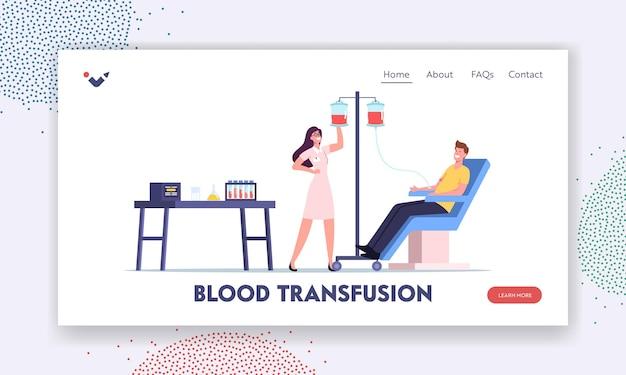 Doação de sangue. modelo de página inicial do personagem masculino doar sangue para pessoas doentes. enfermeira levando sangue vital para o recipiente. homem doador sentado na cadeira médica na clínica. ilustração em vetor de desenho animado