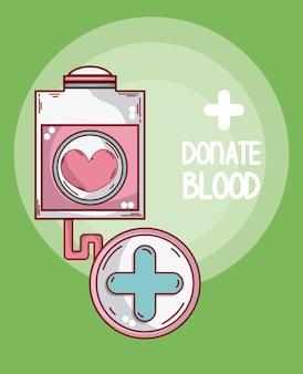 Doar bolsa de sangue e símbolo médico cruz