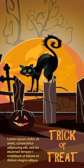 Doces ou travessuras letras com lua laranja, gato de bruxa e abóbora