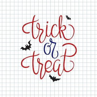Doçura ou travessura. citar. cartaz de halloween com letras de mão e elementos de decoração