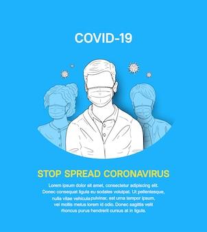 Doença do vírus corona com três pessoas usando máscara. mão de ilustração de vírus corona desenhada