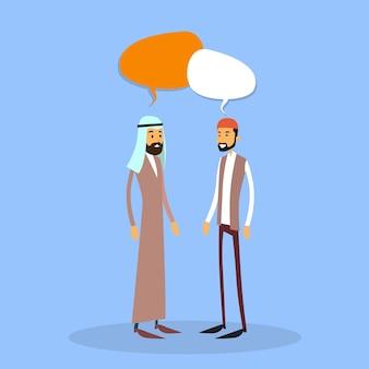 Dois, árabe, homem negócios Vetor Premium