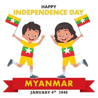 Dois meninos e uma menina estão comemorando o dia da independência de mianmar
