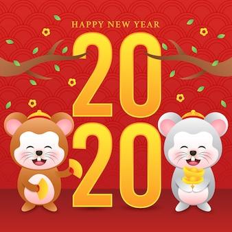 Dois ratos fofos comemoram o ano novo chinês com o ouro 2020