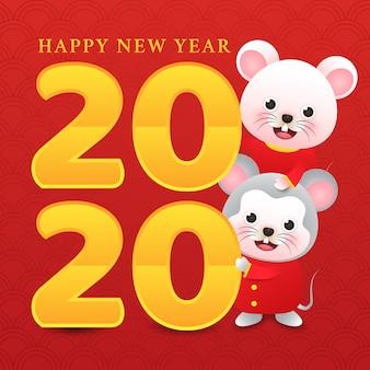 Dois ratos fofos no ano novo chinês com ouro 2020