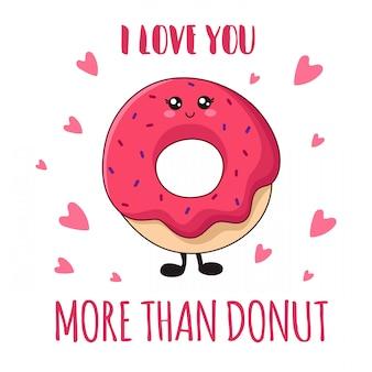 Donut rosa de kawaii dos desenhos animados sobre fundo branco
