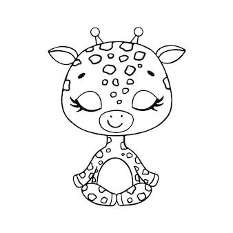 Doodle animais bonitos dos desenhos animados meditam. página para colorir de meditação girafa.