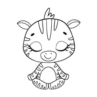 Doodle animais bonitos dos desenhos animados meditam. página para colorir de meditação zebra.