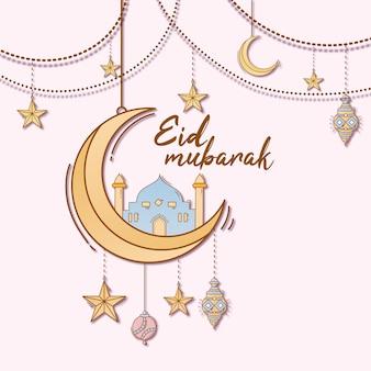 Doodle desenhado de mão da celebração islâmica eid mubarak