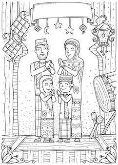Doodle do eid feliz